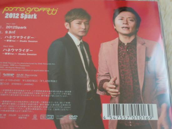 DSCN2009.JPG